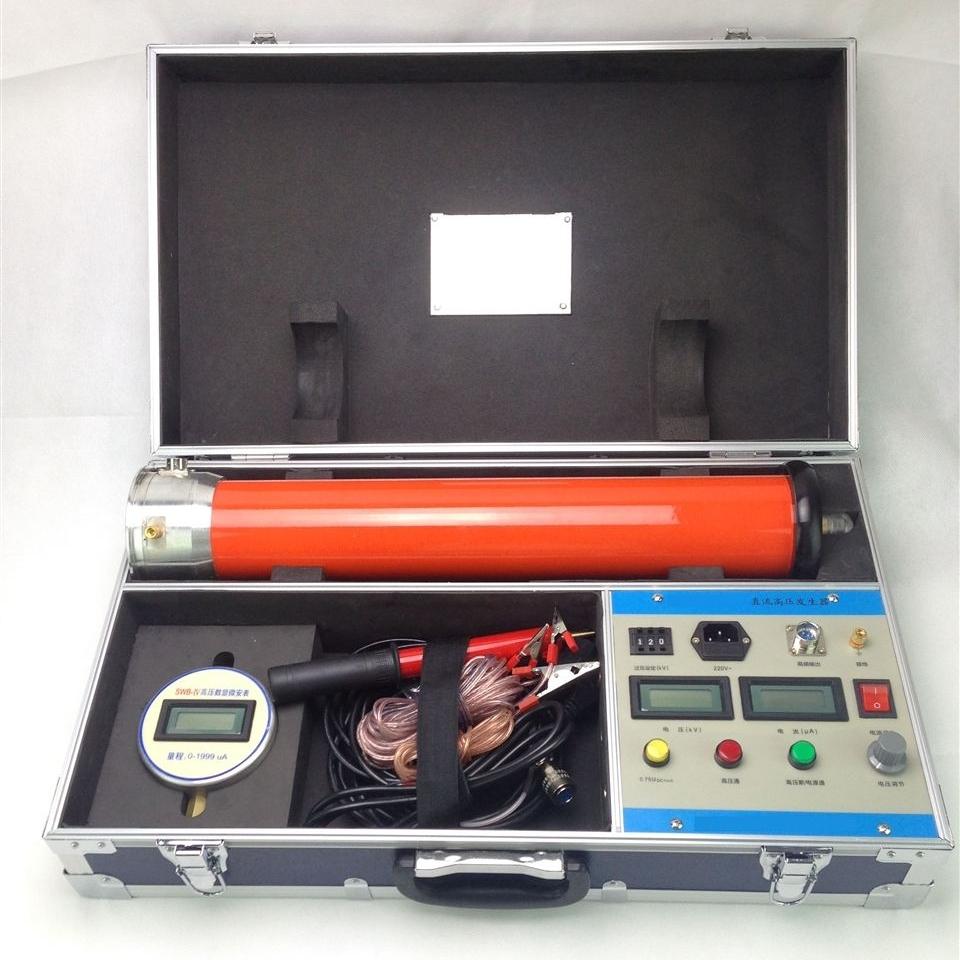 DHV系列直流高压发生器