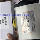意大利MAX-AIR執行器UT30-0DEL33北京分銷商