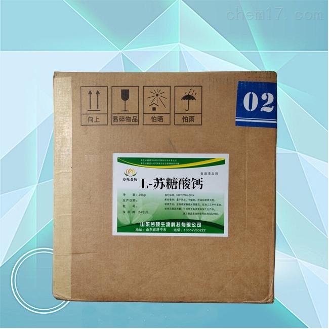 L-苏糖酸钙生产厂家