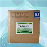 食品级L-苏糖酸钙生产厂家