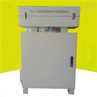 TK-1100型氨气分析仪