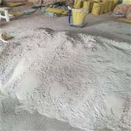 速固型無機防火灰泥報價/一公斤價格