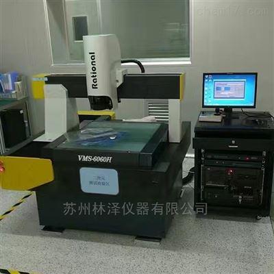 VMS-6090H全自動萬濠影像儀