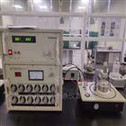陶瓷工頻介電常數介質損耗測試儀