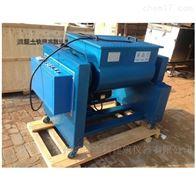 HJS-60型HJS-60/100型强制式混凝土双卧轴搅拌机