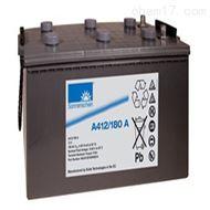 德国阳光蓄电池A412/180A