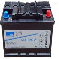 德国阳光蓄电池A412/50A