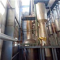 二手全钛四效强制循环蒸发器提供技术指导