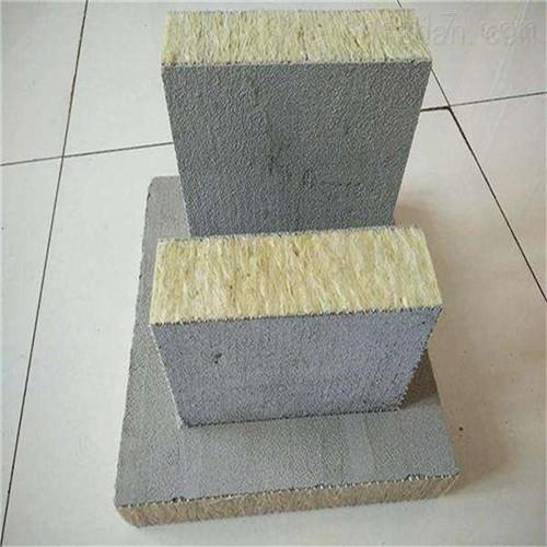 岩棉複合板