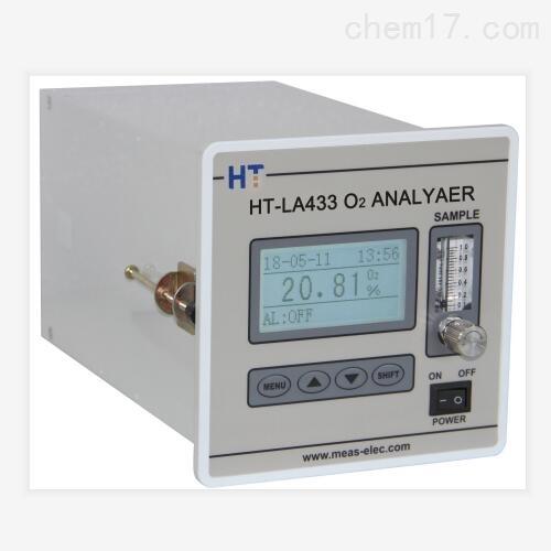 微量氧分析仪空分制氮氧浓度检测仪
