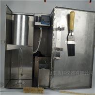 MK-GXA型50ml外加热油水固相含量测定仪