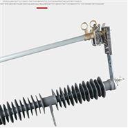 35KV防风型跌落式熔断器