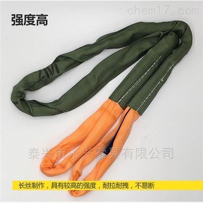 100T迪尼玛吊装带