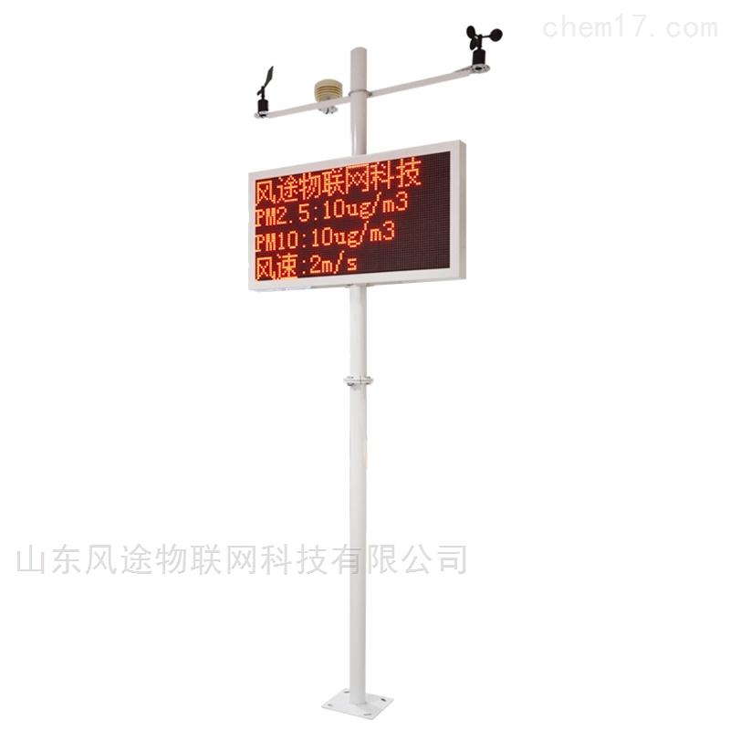 扬尘监测仪器
