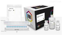 IB47020/IB47030IBI 96孔PCR產物純化試劑盒