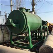供应二手ZPD系列4000L真空耙式干燥机