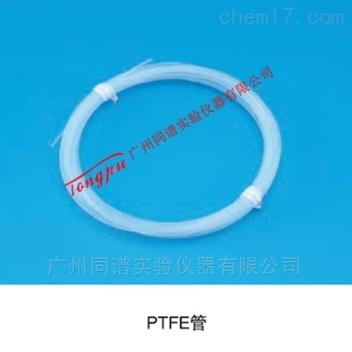 岛津液相色谱部件PTFE管