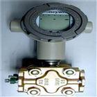 APT4000PH-E00供应HONEYWELL变送器