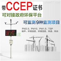 FT-BX05噪声扬尘监测系统价格