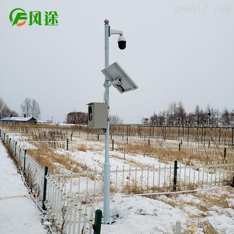 农业观测站