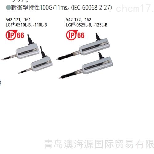 位移传感器Mitutoyo三丰激光全息线性测微计