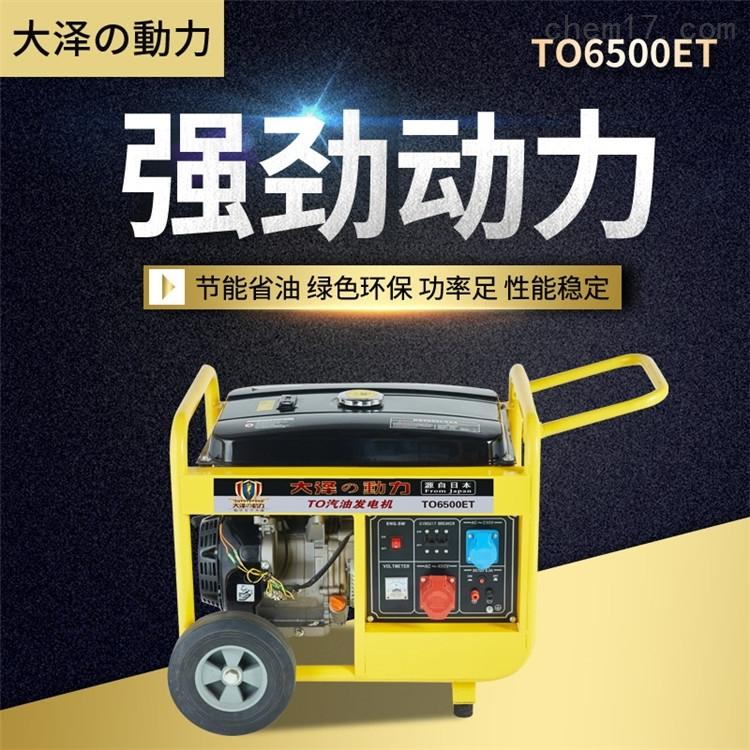 小型移动3KW汽油发电机