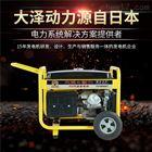 小型7KW汽油发电机报价