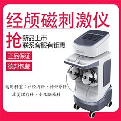 N-800經顱磁刺激儀的具體作用