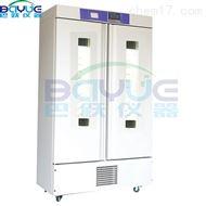 PGX -450A湖南长沙冷光源植物培养箱