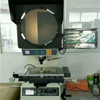 万濠CPJ-3030AZ万濠投影仪正像