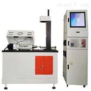 HCM-5立式低频往复摩擦磨损试验机