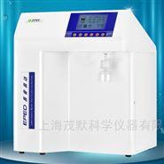 Smart-S2-易普易达超纯水机