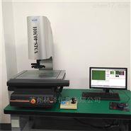 全自动二次元影像仪VMS-4030H