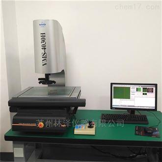全自动二次元影像仪万濠VMS-4030H
