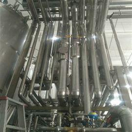 齐全攀枝花气站深冷管道保温施工