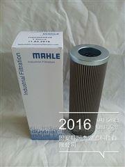 PI5111SMX6马勒Mahle过滤器滤芯