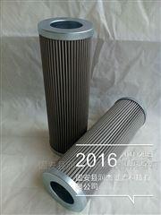 进口滤材PI5130SMX6马勒液压油滤芯