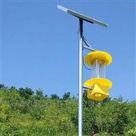 泽农ZNSC1-5LED智能太阳能频振杀虫灯