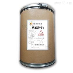 食品级陕西焦磷酸钠厂家