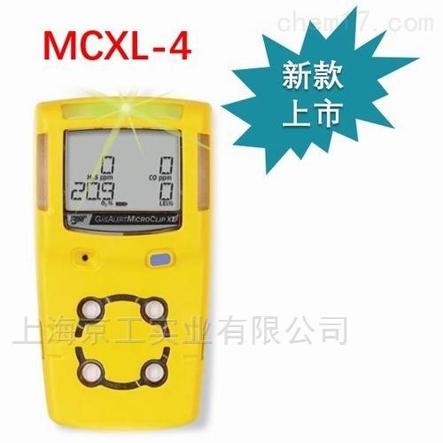 加拿大MCXL-XWHM-Y-CN气体检测仪