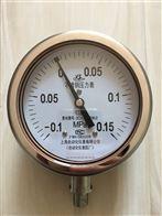 不锈钢压力表Y-150B
