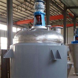 长期供应二手全自动不锈钢反应釜