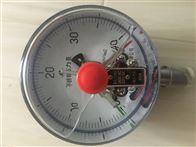 磁助电接点压力表YXC-153