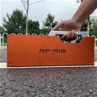 RP-R18连续雨夜标线逆反射测量仪