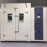 AP-KF步入式恒温箱 品牌