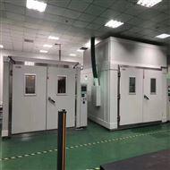恒温恒湿运试试验箱 深圳小型恒温恒湿试验箱价格