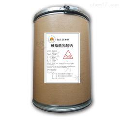 食品级硬脂酰乳酸钠生产厂家