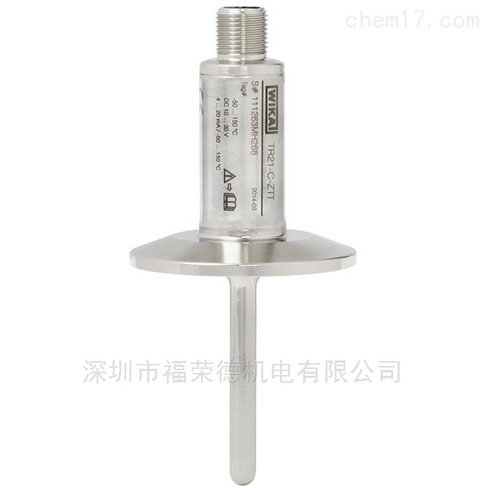 WIKA微型热电阻温度计TR21-C 法兰连接