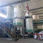3000二手氟化钠强制循环结晶蒸发器