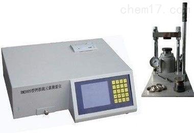 钙铁硫元素测量仪